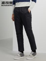 BOSIDENG мужские брюки на утином пуху, Зимние теплые брюки, утолщенная повседневная одежда, внутренняя верхняя одежда B90130009