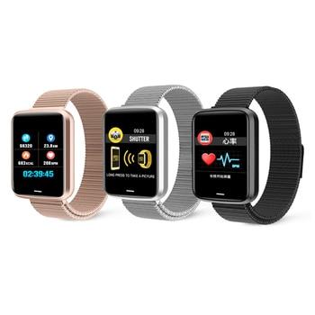 Heart rate blood pressure health detector H19 smart bracelet 1.3 inch large screen color waterproof BT sports smart watch men