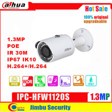 Dahua IPกล้อง1.3MP IPC HFW1120S POE IR30m H.264 + กันน้ำIP67 Babสามารถอัพเกรดเฟิร์มแวร์Bullet Cameraกล้องวงจรปิด