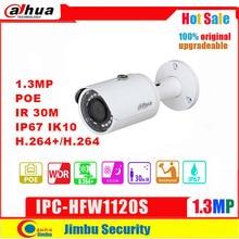 Dahua  IP Camera 1.3MP IPC HFW1120S POE IR30m H.264+ waterproof IP67 English firmware can be upgraded bullet camera  CCTV