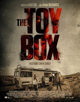 玩具盒()