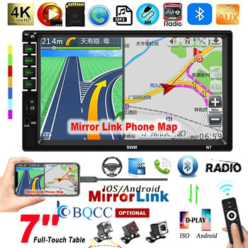 Upgrade 2 Din 7'' Autoradio HD Touch Screen Car Stereo Radio Bluetooth Car MP5 Player with Mirror Link/FM/AUX/USB/SD + CAM