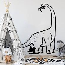 Large Diplodocus Dinosaur Wall Decal Boy Room Nursery Jurassic Park T-Rex Animal Sticker Kids Vinyl LW231