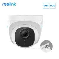 Reolink-cámara IP PoE de seguridad, 5MP, ranura para tarjeta SD, domo, vigilancia en exterior, CCTV, visión nocturna, RLC-520 de videovigilancia