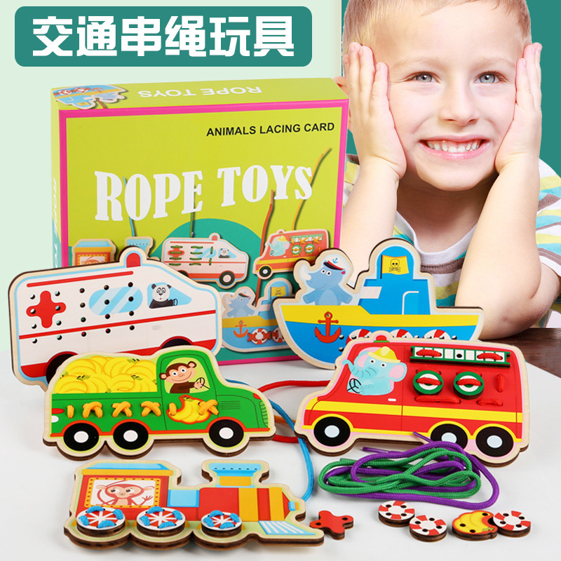 Young CHILDREN'S Chuan Zhu Educational Force Toy 1-2 A Year Of Age 3-4 Baby Wear Beads Wearing Rope Wood Building Blocks GIRL'S