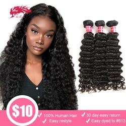 Tissage en lot brésilien 100% naturel   Cheveux vierges, une coupe, Deep Wave, longs, bouclés, Double tirage, 24 à 26 pouces, 1/3/4 pièces