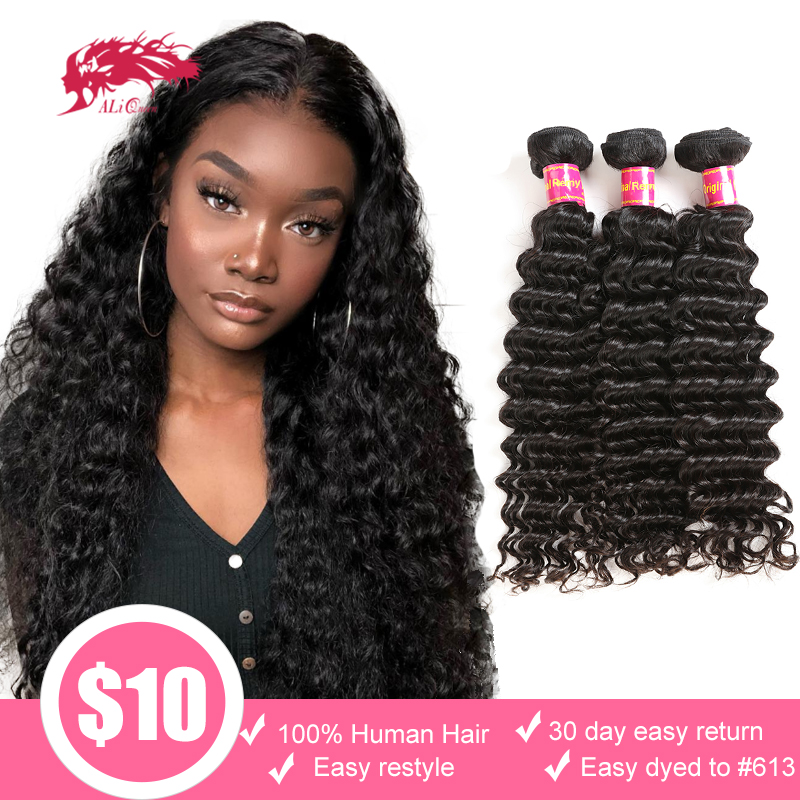 1/3/4pc One Cut Virgin <font><b>Hair</b></font> Bundles Deep Wave Brazilian 100% Human <font><b>Hair</b></font> Long 24 26 Inch Curly Double Drawn <font><b>Hair</b></font> Weave Bundles image