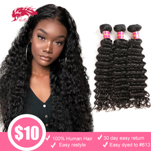 1/3/4pc One Cut Virgin Hair Bundles Deep Wave Brazilian 100%