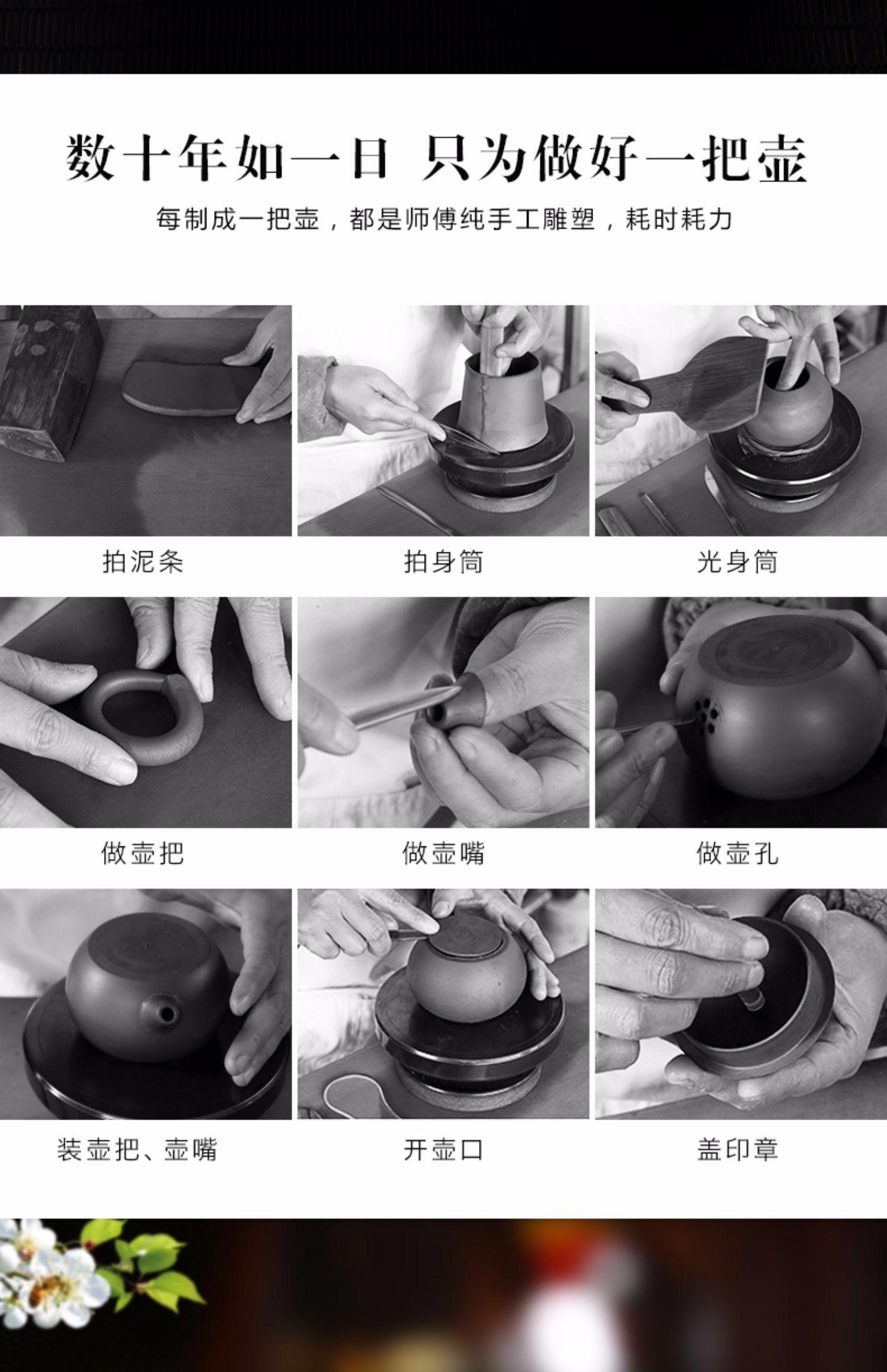 puro artesanal obras de chlorite kung fu