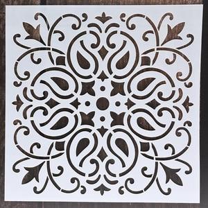 1 шт. 15*15 мандалы трафареты DIY украшения дома рисунок лазерная резка шаблон настенный трафарет живопись для дерева плитка ткань