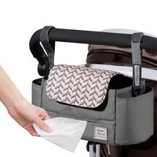 المحمولة حفاضات حقيبة حقيبة عربة أطفال المنظم عالية السعة الطفل الحفاض حقيبة الأمومة حقيبة لرعاية الطفل للأم