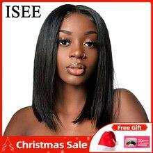 Прямые короткие парики из человеческих волос 150% Плотность 13X4 прямые боб Синтетические волосы на кружеве парики ISEE волос малайзийские Синтетические волосы на кружеве парики из натуральных волос