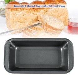 Narzędzia do pieczenia ciasto ze stali węglowej formy do pieczenia prostokąt non-stick chleb tosty formy chleb i bochenek patelnie narzędzia kuchenne