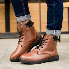 Ботинки мужские кожаные на платформе классические водонепроницаемые