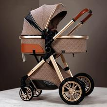 Luxury Baby Stroller High View Two-in-One Stroller Foldable Reversible Comfortable Stroller Portable Travel Stroller
