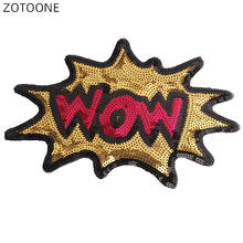 Iron on patches big size sequined letter patch sewing embroidery