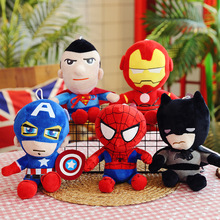 27cm Marvel Avengers 4 Superhero all staff Plush toy Dolls Captain America Ironman Iron man Spiderman Thor Soft Toy B618