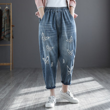 2021 New Jeans Women Summer Casual Loose Retro Denim Pants Women Elastic Waist Embroidery Scratched hole Jeans