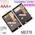 WEIDA dla Asus Google Nexus 7 Me370 1st Gen Nexus7 2012 LCD zespół ekranu dotykowego ramki ME370T ME370TG