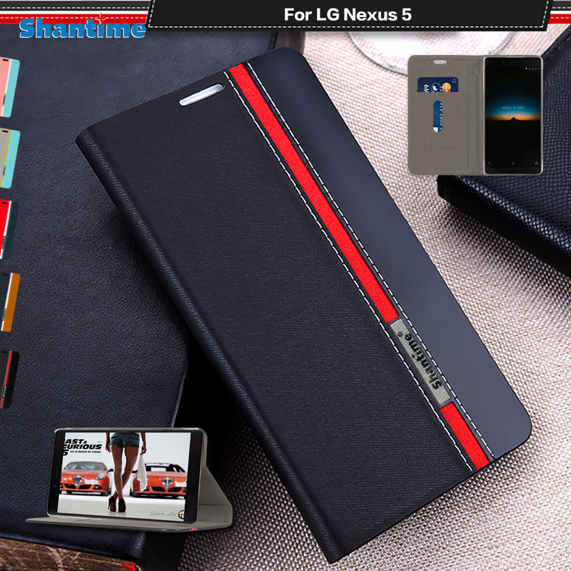Luxury PU Leather Case For LG Nexus 5 Flip Case For LG Nexus 5 Phone Case Soft TPU Silicone Back Cover image