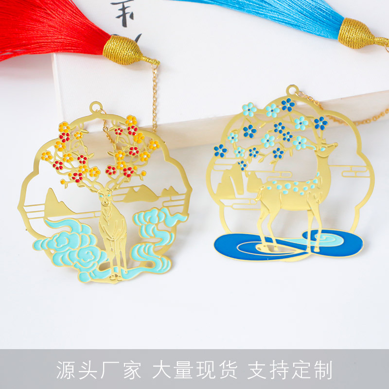 Literature And Art Chinese-style Metal Bookmark Creative Small Clear Antique Style Creative Sika Deer Baking Varnish Teacher's D