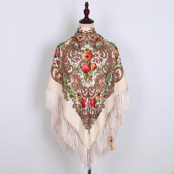 Russian Scarf Ukrainian Fringed Shawls Traditional Floral Polish Women Neck Head Wrap Vintage Antique Head