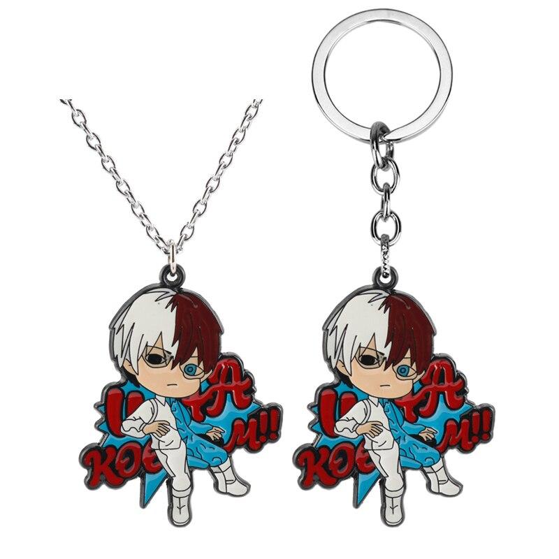 Anime My Hero Academia Deku Keychain Cartoon Pendants Keyrings Cosplay Jewelry