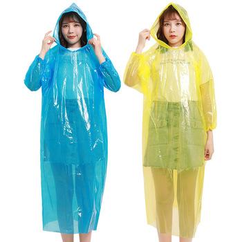 1 szt Moda pani męski płaszcz przeciwdeszczowy zagęścić wodoodporny dorosły przezroczysty Camping z kapturem na zewnątrz przenośne jednorazowe Poncho tanie i dobre opinie Odzież przeciwdeszczowa Single-osoby przeciwdeszczowa Płaszcze Dorosłych