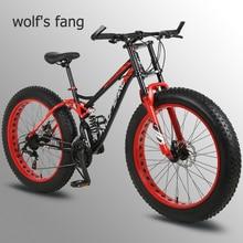 Wolfs fang bicicleta de carretera para hombre, 26 pulgadas, 21 velocidades, bicicleta de montaña grasa, bmx, horquilla de primavera, envío gratis