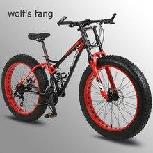 wolfs fang Bicycle 26 inch 21 speed  Fat Mountain Bike road bikes mtb Man fat bike bmx Spring Fork bicycle Free shipping