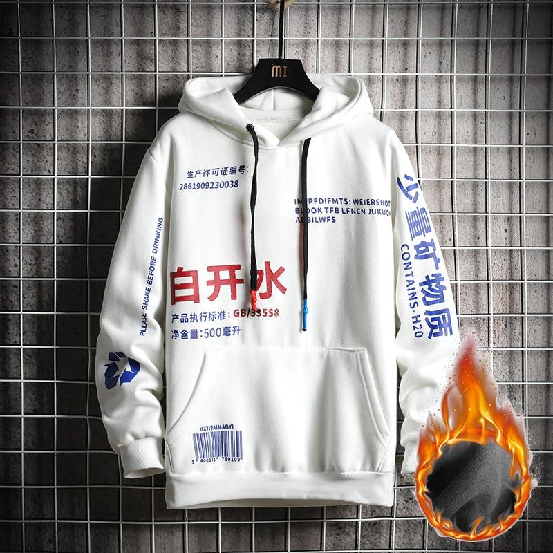 SingleRoad Men's Hoodies Men Winter Fleece Harajuku Japanese Streetwear Hip Hop Yellow Hoodie Men Sweatshirts Sweatshirt Male 9