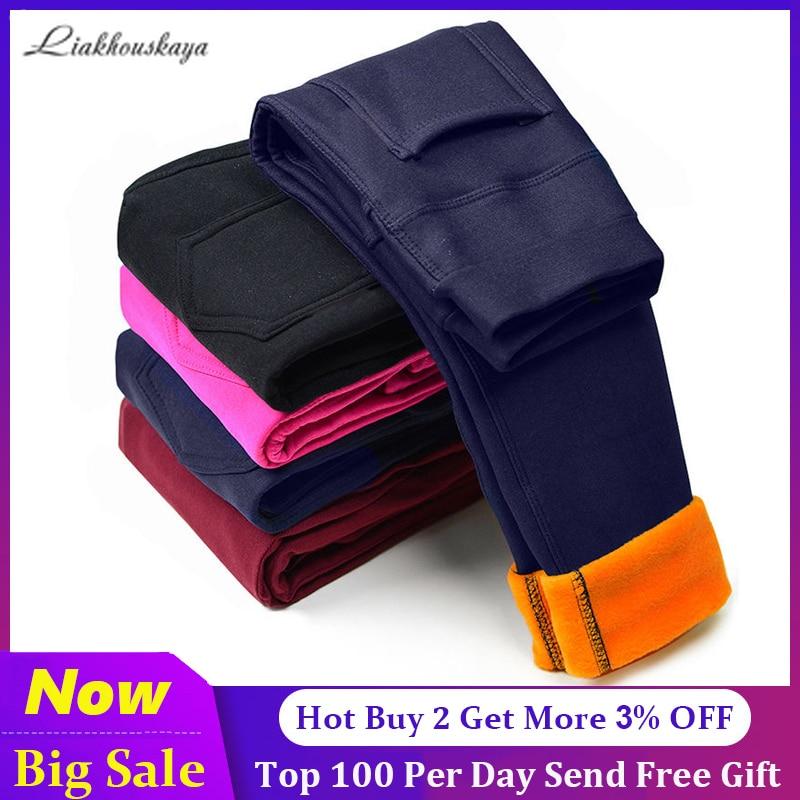 Winter Girls Leggings Cotton 2021 New Children Plus Velvet Pants Thicken Warm Long Trousers For Girls Teen Skinny Pencil Pants