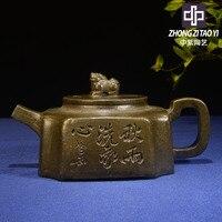 No roxo yixing a dinastia qing velho escuro-vermelho esmaltado cerâmica bule taiwan backflow imitar chaleira antiga uma fábrica o