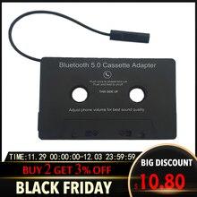 Автомобильный 4,0 Bluetooth аудио AAC/MP3/SBC/стерео Кассетный адаптер для Aux Авто конвертер ленты универсальные автомобильные аксессуары