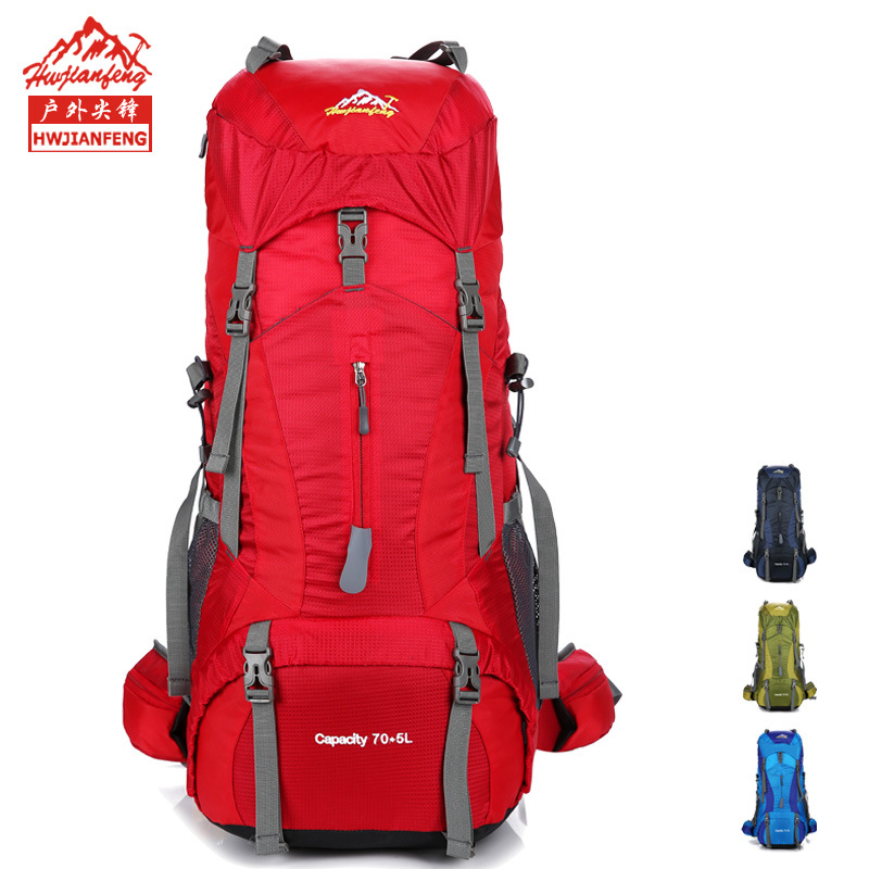 Hu Wai Jian Feng New Style Profession Mountaineering Bag Outdoor Camping Backpack Large-Volume Casual Fashion For Men And Backpa
