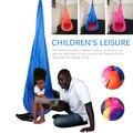 Гамак открытый Крытый сад общежития спальня сад висит стул для ребенка взрослый качающийся один стул безопасности