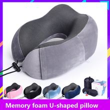 U образная подушка для шеи из пены с эффектом памяти