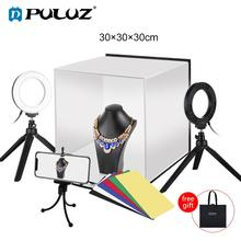 PULUZ 30cm Softbox Light Box LED Photo Studio Lightbox &6 Color Backdrops&4.6 inch Ring Light Kits For Photography Shooting Tent