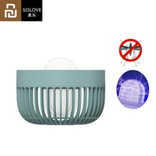 3 in 1 Youpin Solove Quality 002D Multifunctional Mosquito Killer Night Light UV Repellent Lamp Outdoor Dropshipping