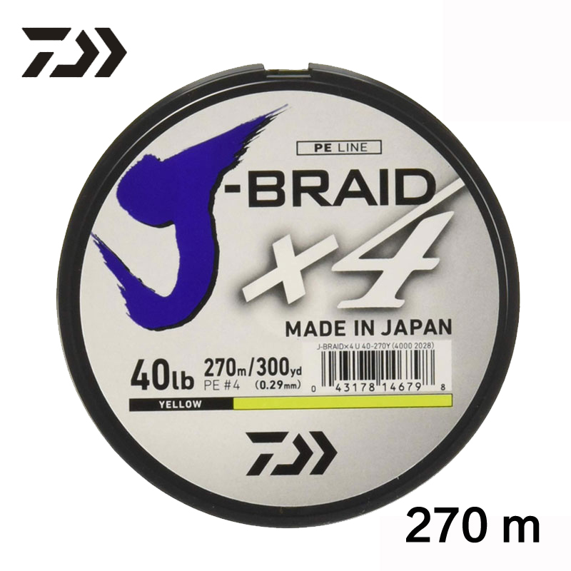 Fishing-Line Lure Multifilament Braided Yd Carp Strands Daiwa 150 X4 300 135m-270m title=