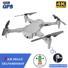 Gps Drone Quadcopter Camera Professional Transmission-Brushless 3000m Kids Lu1-Pro Foldable