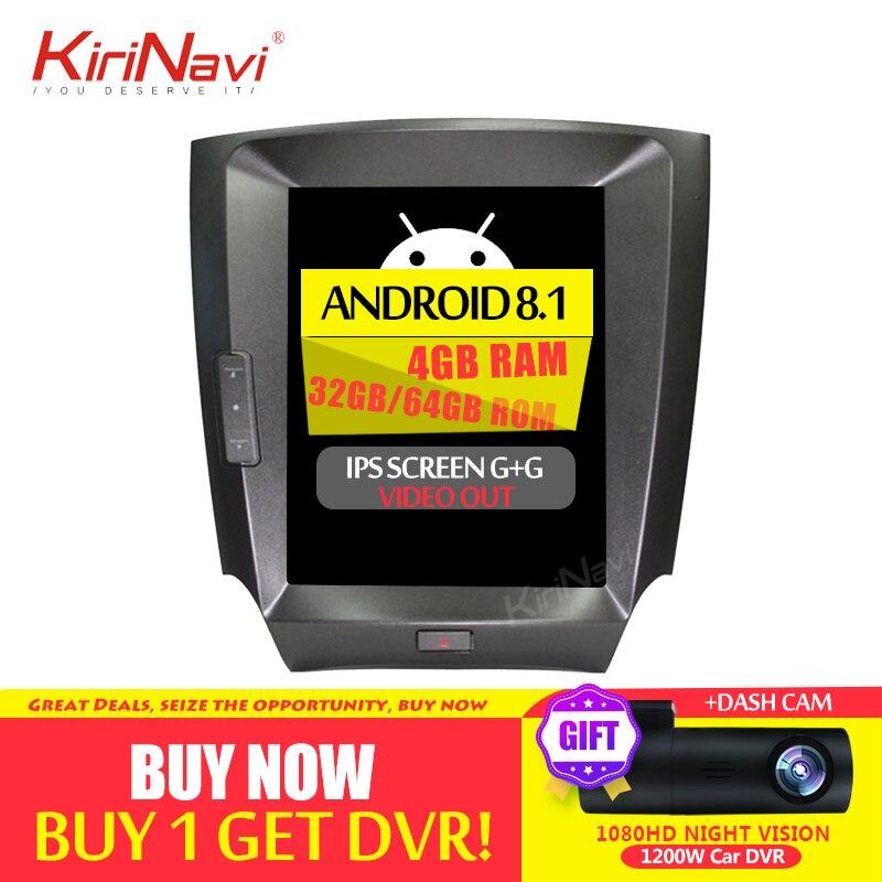 """KiriNavi écran Vertical Tesla Style Android 8.1 10.4 """"autoradio pour LEXUS IS IS250 IS300 IS350 voiture multimédia DVD Navigation"""