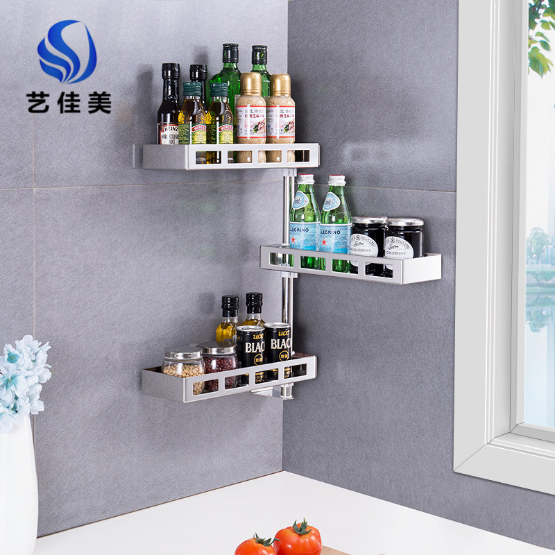 Province Space 304 Stainless Steel Rotating Kitchen Shelves Wall Hangers Corner Seasoning Spice Rack Storage Supplies Wall Hange