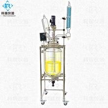 10LGlass подкладка Давление реактор покрытый кожухом с конденсаторный микрофон с вакуумный насос с PTFE уплотнение/Мешалка для работы в лаборатории& химической и фармацевтической продукции