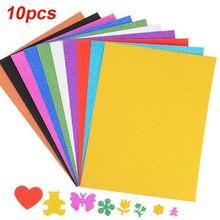 Papier en poudre or, 10 pièces, mousse épaisse, paillettes, bricolage, artisanat, Scrapbooking, décor couleur Origami