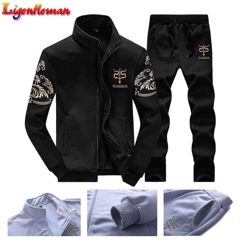 Autumn Male Casual Tracksuit Men Set 2PC Zipper Men's Sets Without Hoodie Male Sweatshirt Jacket + Pants 2 Piece Set Male KL023
