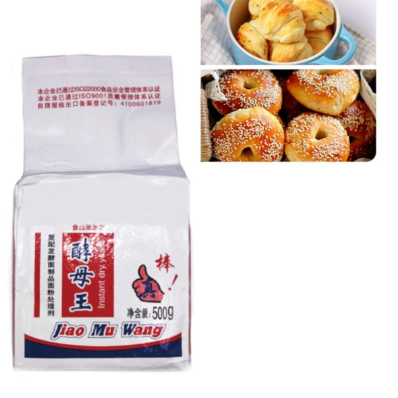 500g Highly Active Instant Dry Yeast Powder For Steamed Buns Baking Ingredeint