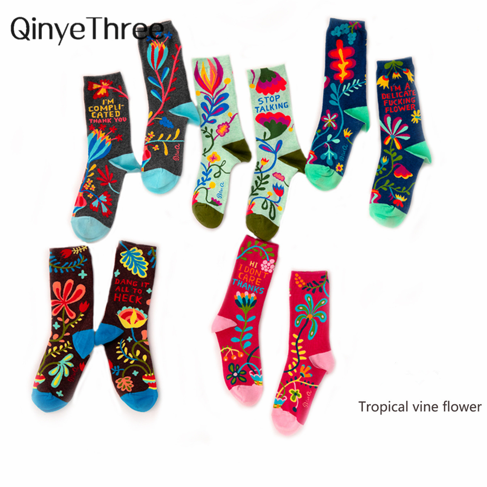 Spring Summer Jacquard Tide Vine Flower Cotton Personality Women Tube Socks Japanese Korean Piled Socks Fashion Tropical Plants