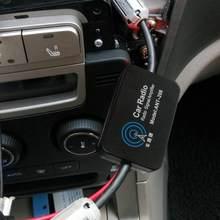 Amplificateur Radio FM 88-108MHz, amplificateur de Signal d'antenne de voiture