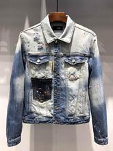 NEW Mens Denim jacket Long Sleeve Cotton Jeans Cardigan Casual dsq Men Tops Clothing